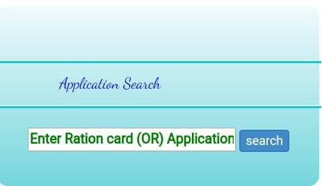 Andhra Pradesh New Ration Card List 2021 कैसे देखें? AP Ration Card Online List