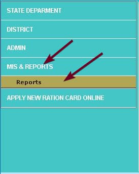 Sikkim Ration Card List 2021 कैसे चेक करें