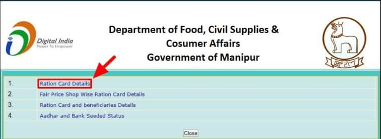 Manipur Ration Card List 2021 कैसे चेक करे