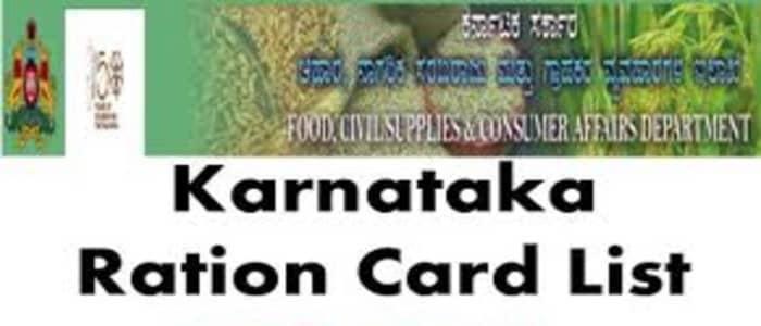 karnataka ration card list 2020 aharakarnicin status