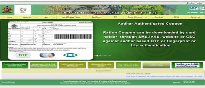 Karnataka Ration Card Status Online Name List 2020 District Wise